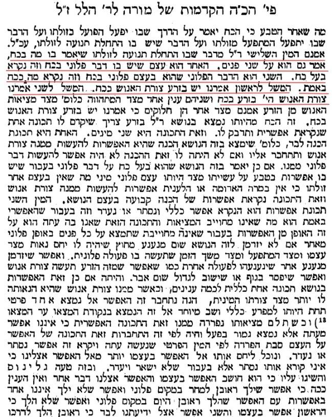 2018-03-24 00_10_20-הלל מוורונה על הקדמות מורה נבוכים_ - PDF-XChange Editor