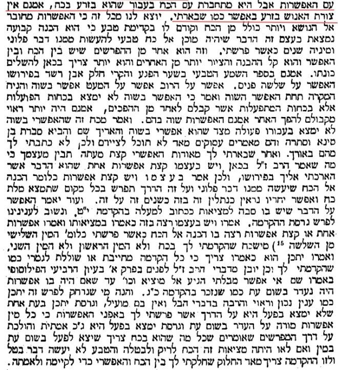 2018-03-24 00_11_36-הלל מוורונה על הקדמות מורה נבוכים_ - PDF-XChange Editor