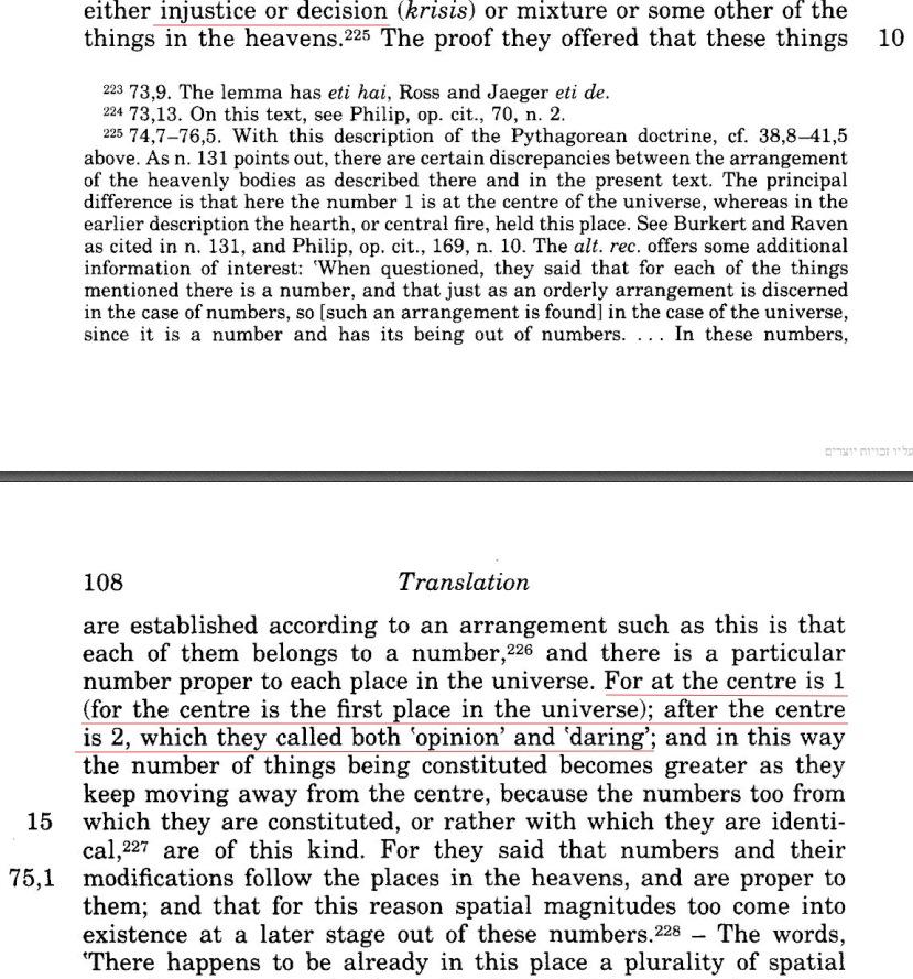 2018-04-06 14_31_03-אלכסנדר על מטאפיזיקה 1 גוגל_ - PDF-XChange Editor